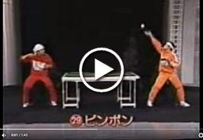 Funny Matrix Ping Pong