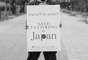 Umstrittenes Gerichtsurteil bedrohnt japanische Tätowierkunst