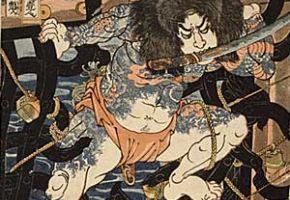 Horihide - Wegbereiter der asiatischen Tattookunst