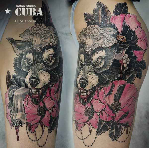 Karina Cuba 006