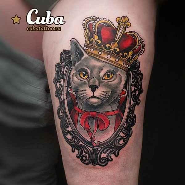 Karina Cuba 012