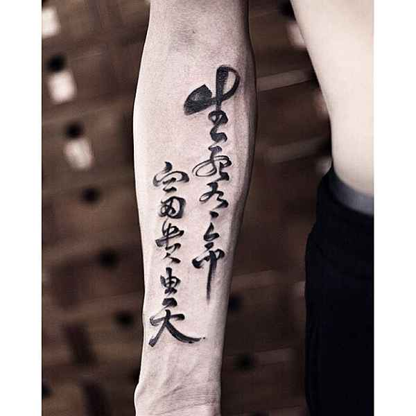 brush-stroke-tattoo-006