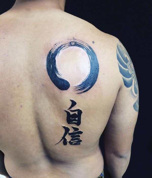 Tattoo-Idea-Design-Enso-Symbol-08