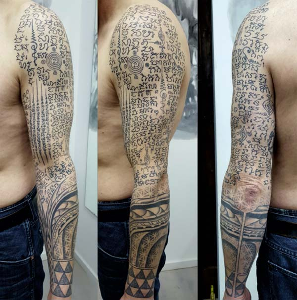 Lowmotion-Tattoo-Wadgassen-06