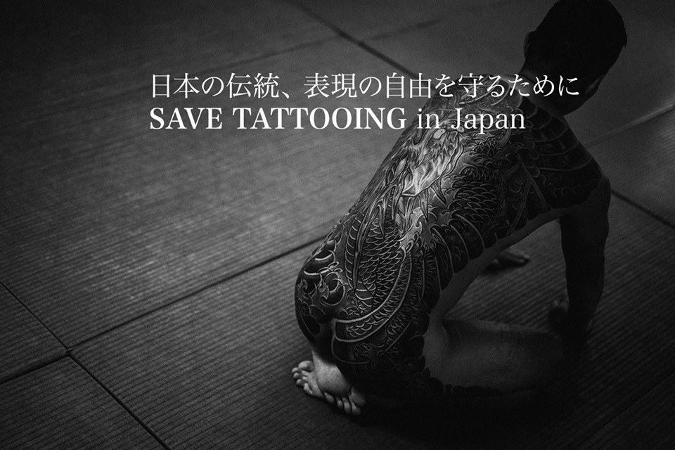 Save-Tattooing-in-Japan-Tattoos