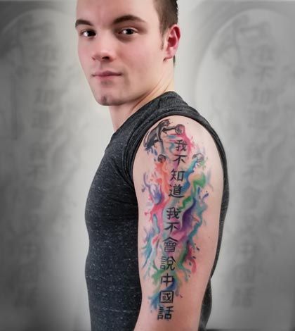 china-tattoo-news-03